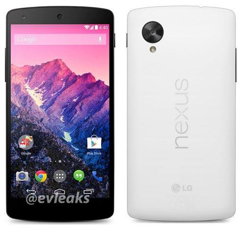 Nexus 5 должны представить сегодня