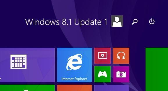 Пакет Update 1 устранил недоработки с мышью в Windows 8