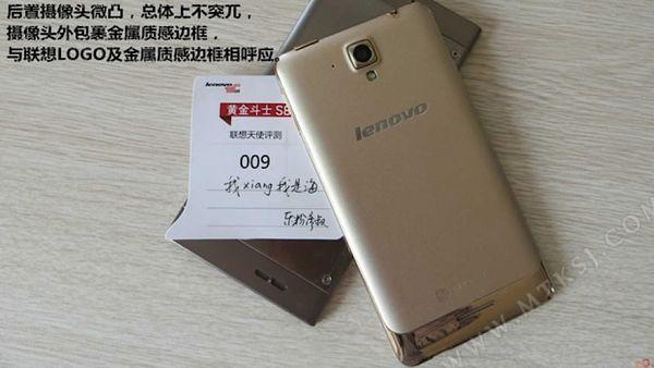 Lenovo собирается завоевывать рынок с недорогим смартфоном на Android