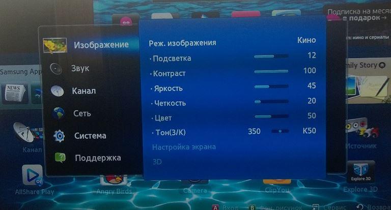 Лаборатория Касперского разрабатывает антивирус для ТВ