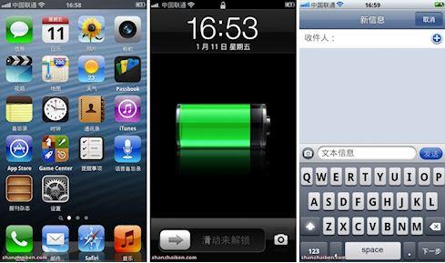 Стоит ли покупать китайский IPhone 5 и чехлы для него?