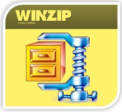 Вышла обновленная версия WinZip