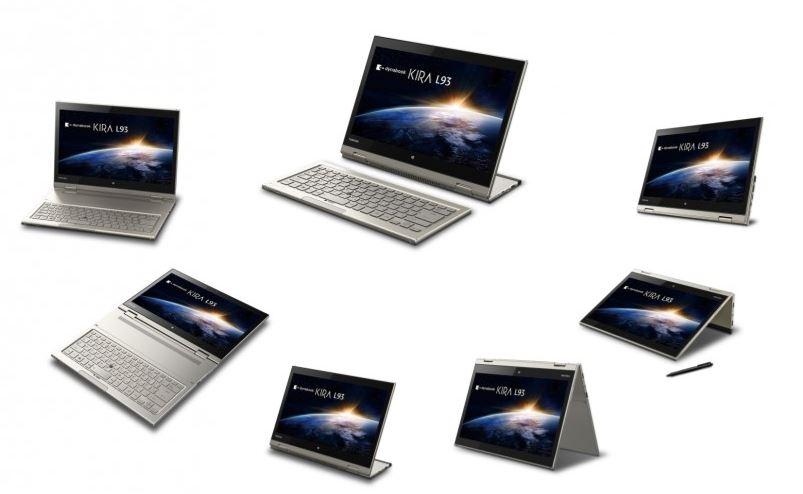 Компания Toshiba представляет уникальный концепт ноутбука «семь-в-одном»