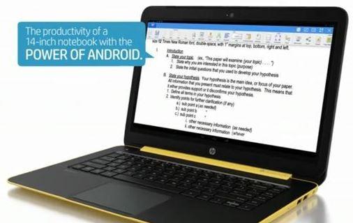Стали известны характеристики ноутбука SlateBook 14 от компании HP
