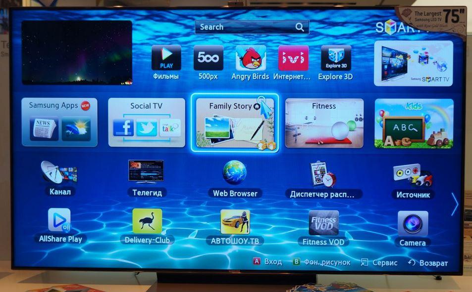 Телевизоры Самсунг научились встраивать рекламу в контент для пользователя