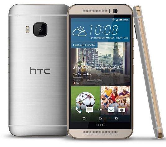 В сети появились фотографии HTC One M9
