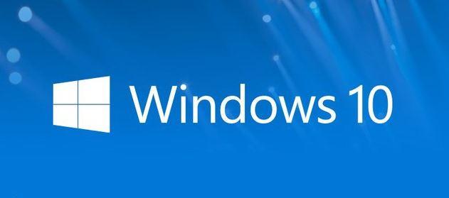 Майкрософт сделают обновление Windows 10 бесплатным даже для пиратских копий