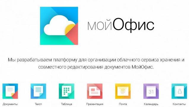 Компания «Новые облачные технологии» будет расширяться