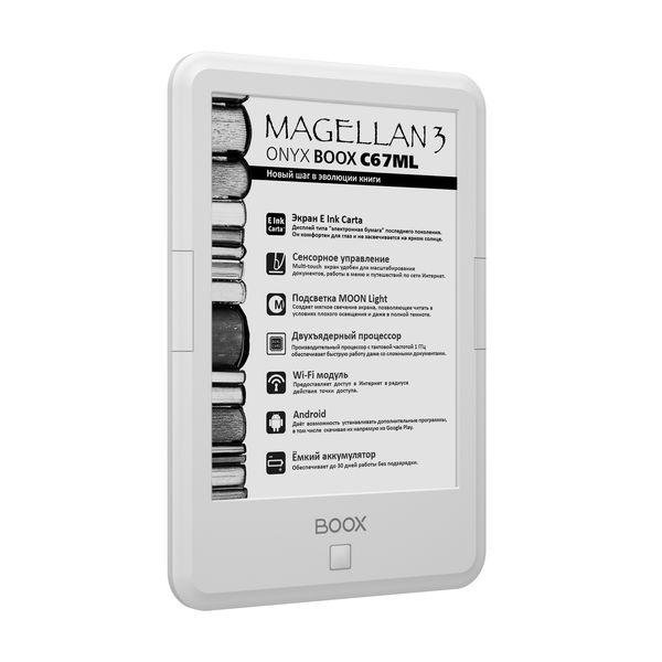 букридер ONYX BOOX C67ML Magellan 3