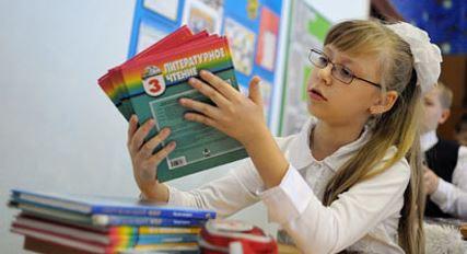 Образование в России сегодня