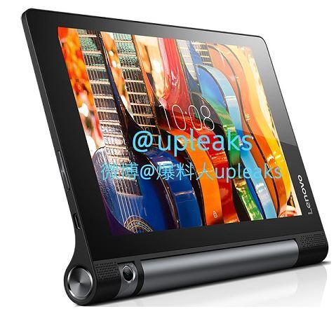 Lenovo собирается выпустить планшет Yoga Tablet 3