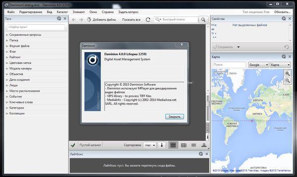 Вышла новая версия программы Daminion 4.0