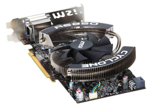 Видеокарта MSI R6850 Cyclone 1GD5 Power Edition