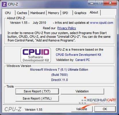 Вышла новая версия CPU-Z