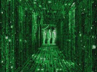 Компьютерная реальность