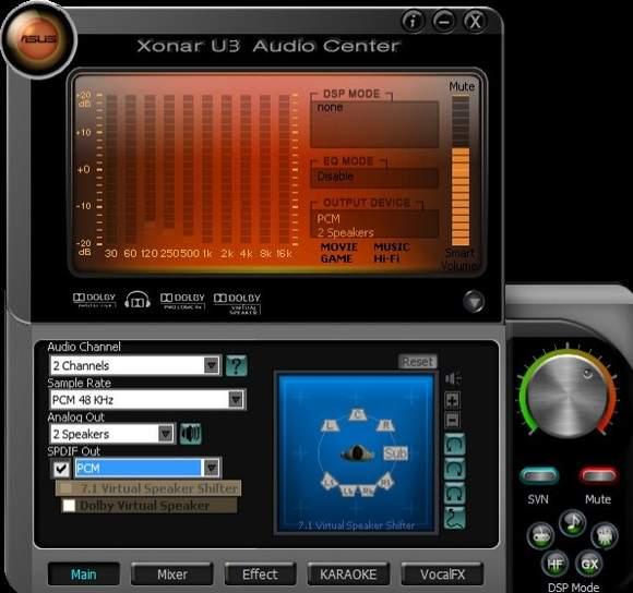 Программное обеспечение в комплекте с платой Asus Xonar U3