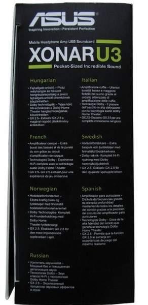 На упаковке Asus Xonar U3 присутствует описание на русском языке