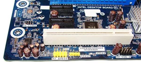 Дополнительные опции материнской плата Intel DH67BL