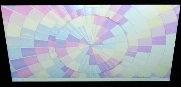 Вертикальные углы обзора Lenovo IdeaPad V460