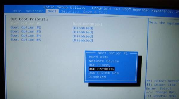 Установка Windows XP на нетбук Aspire One