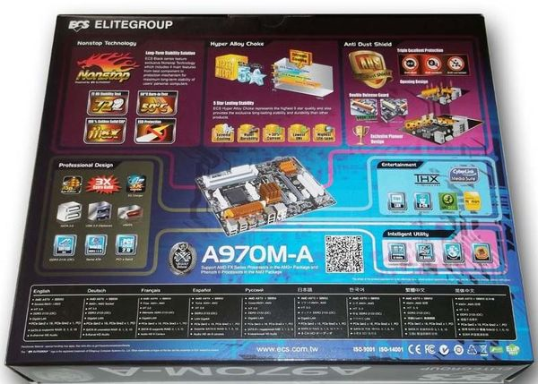 Упаковка материнской платы ECS A970M-A Deluxe