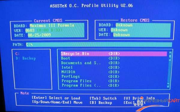 В BIOS материнской платы присутствует утилита ASUS O.C Profile