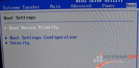 Раздел Boot в BIOS материнской платы
