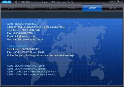 Контактная информация Asus