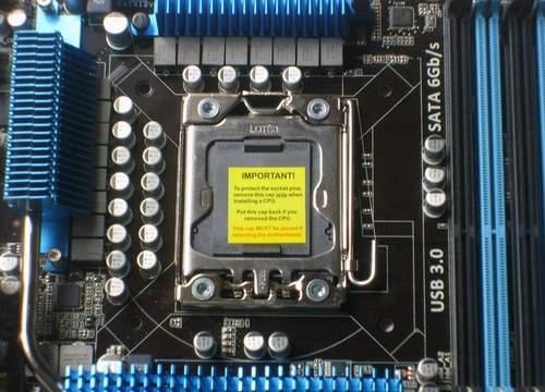 Asus P6X58D-E - область CPU