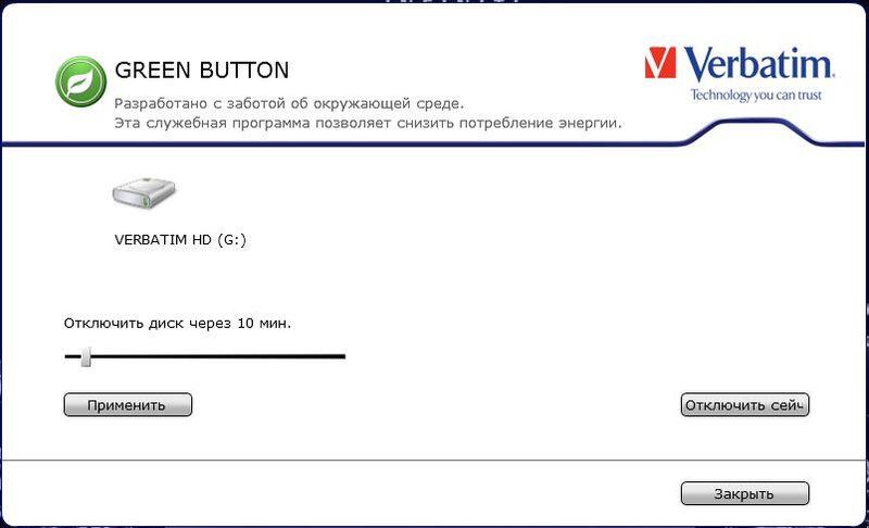Приложение Green Button