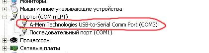 Программатор мульти-SIM