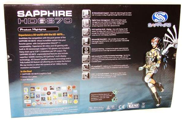 Упаковка Sapphire HD 6870 - обратная сторона