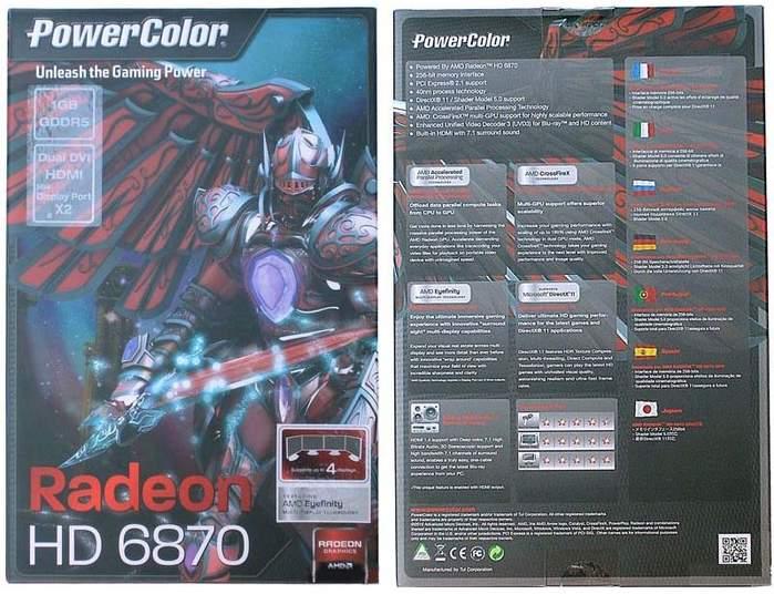 Коробка видеокарты PowerColor HD 6870