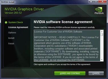 Установка драйверов NVIDIA