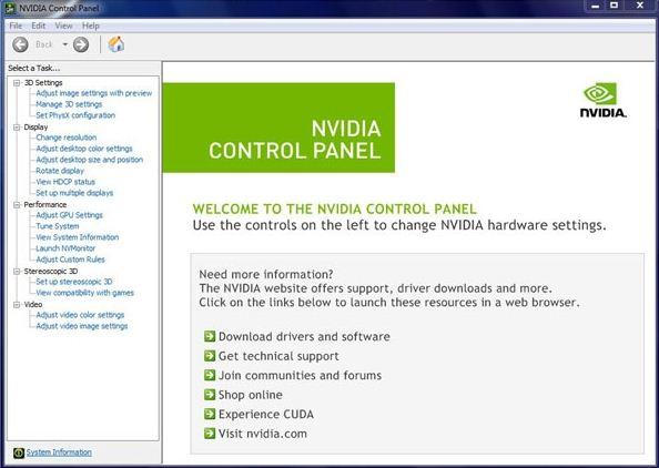 Главная страница настроек NVIDIA