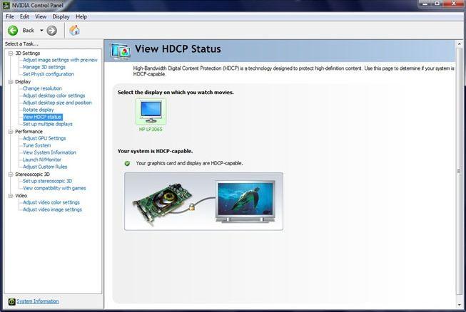 Настройка воспроизведения HDCP