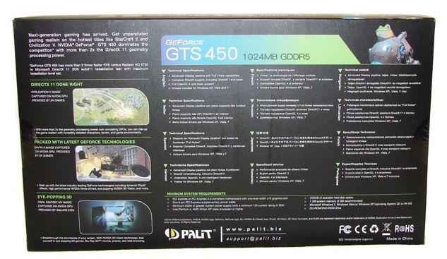 Упаковка видеокарты Palit GTS 450 - обратная сторона