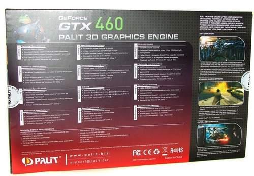 Задняя сторона коробки Palit GTX 460 1 Гб Sonic Platinum Edition