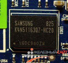 Чипы памяти DDR2 на Sapphire HD 3650