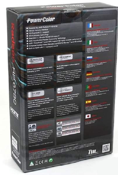 Упаковка PowerColor HD 6790 - обратная сторона