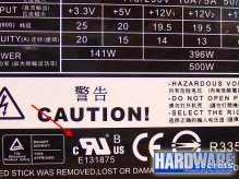 Определение производителя БП Cooler Master RS-500-ASAA