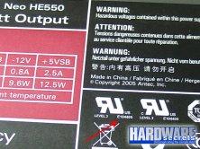 Определение производителя БП Antec Neo HE 550