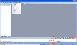 Текстовый редактор PilotEdit v.3.3.0