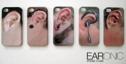 Чехол для iPhone 5 Earonic