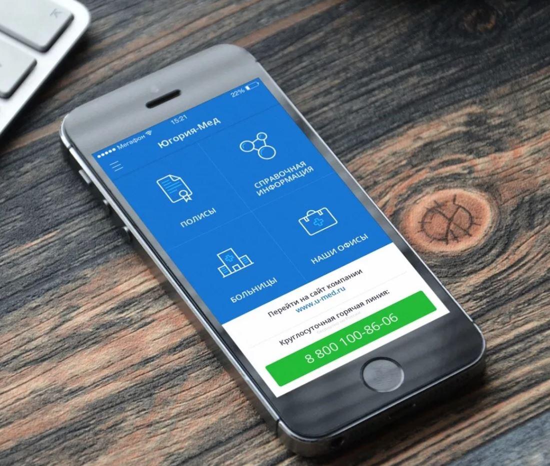 Какие существуют стадии создания мобильного приложения?