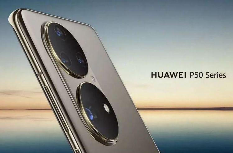 Компания Huawei объявила о переносе выхода флагманских смартфонов P50