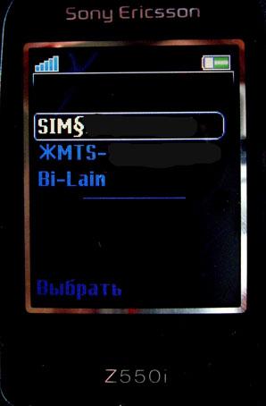 Использование мульти-SIM